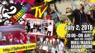 【2Phunky TV #05】 2016.07.02(sat) 26:00~ON AIR《Guest : CHAOS》