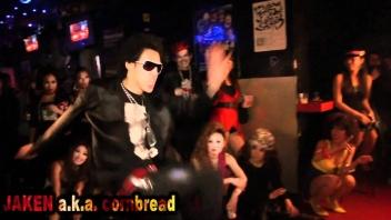 JAKEN a.k.a Cornbread